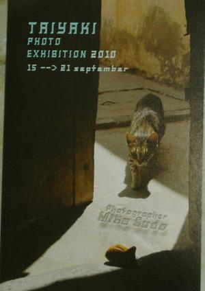 2010_09_17_046_3_2