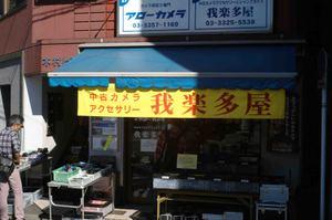 2010_09_25_008_2_2