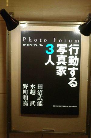 2010_10_02_004_2