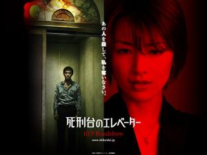 Shikeidai_wp02_normal