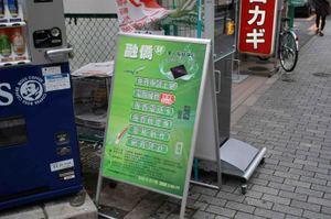 2010_10_29_022_2