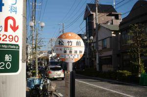 2010_12_04_052_2_3