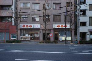 2011_01_23_009_2