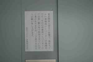 2011_03_13_006_2