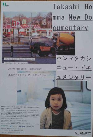2011_04_30_012_2