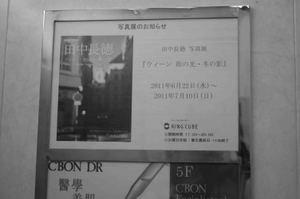 2011_06_26_022_2
