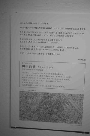 2011_06_26_023_2