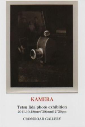 Kamera201x300
