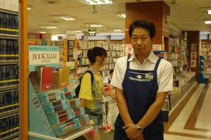 2011_08_09_022_2