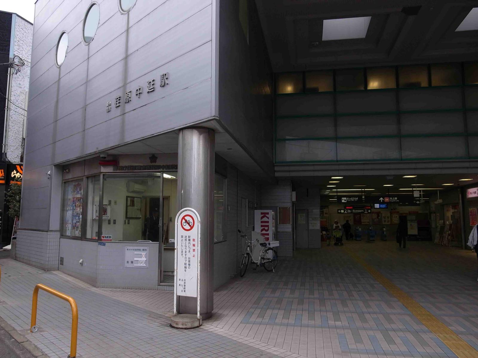 2014_10_28_79632