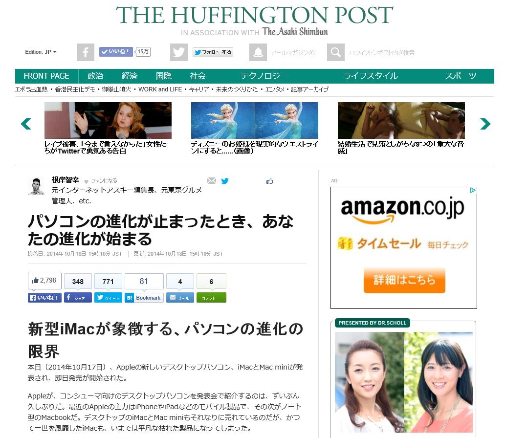Huffinton_post