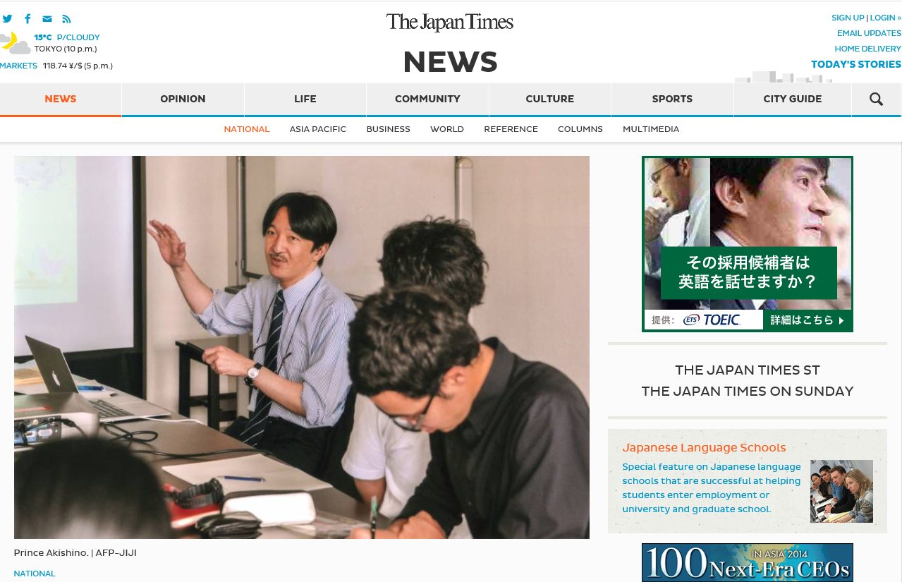 The_japan_times