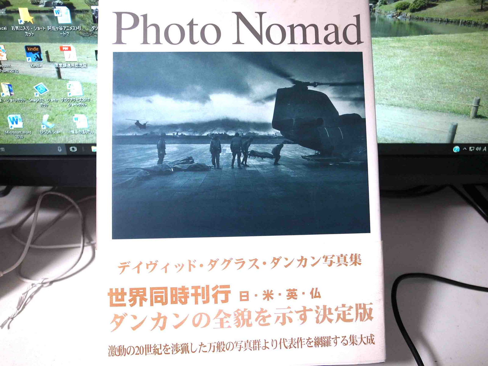 Photo_nomad