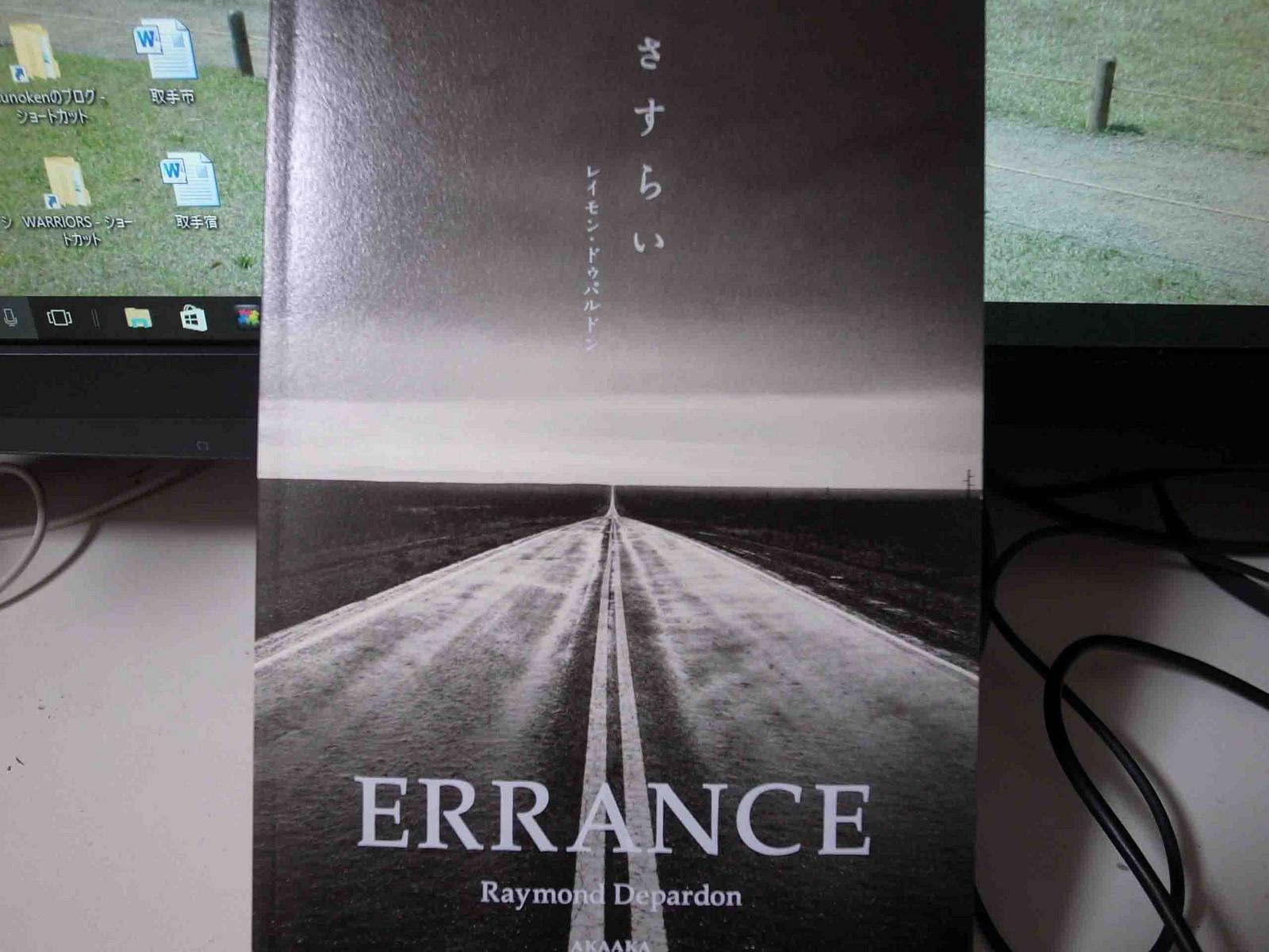 Erance
