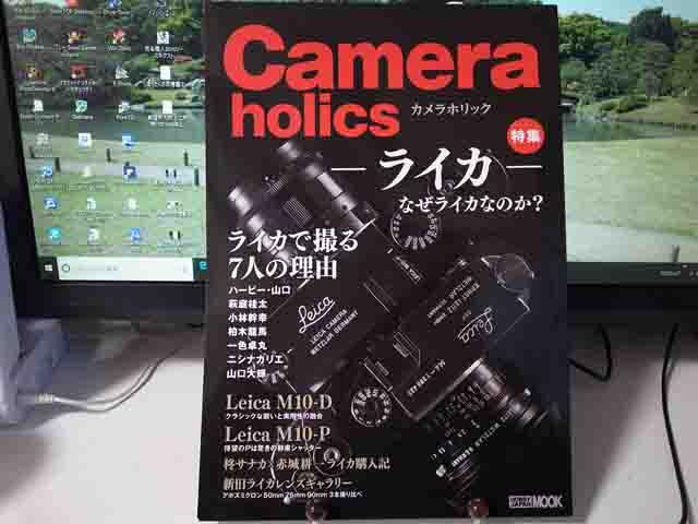 Camera_holics_2