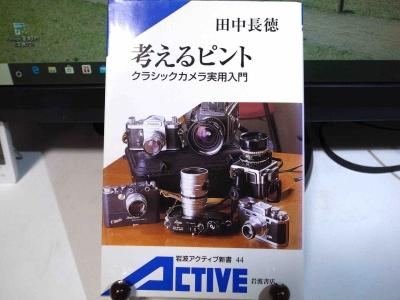 Photo_20200301153601
