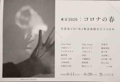 Photo_20200612164601