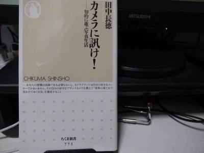 Photo_20201224144201